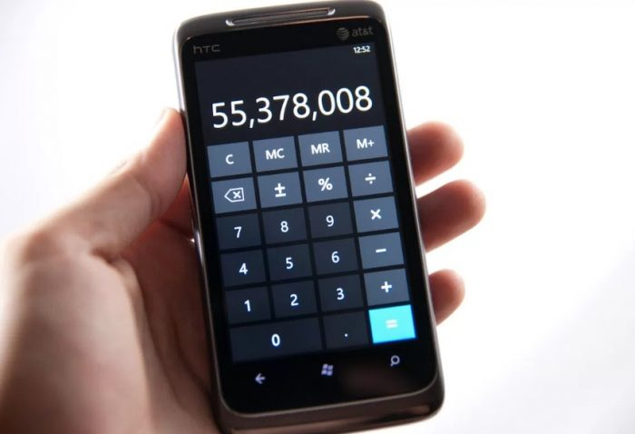 Jadikan Kalkulator Sebagai Tempat Persembunyian File Penting