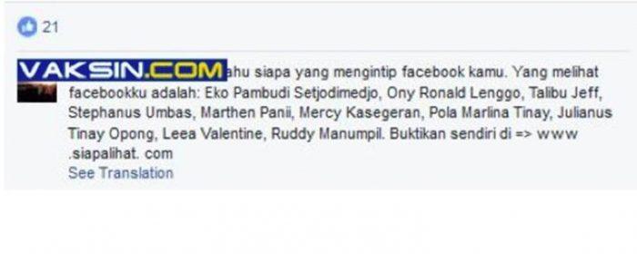 Cari tahu siapa yang mengintip Facebook kamu. Yang melihat Facebookku adalah