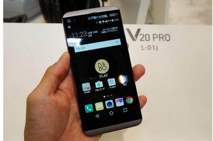 Harga LG V20 Pro lengkap Dengan Spesifikasi Terbaru 2017