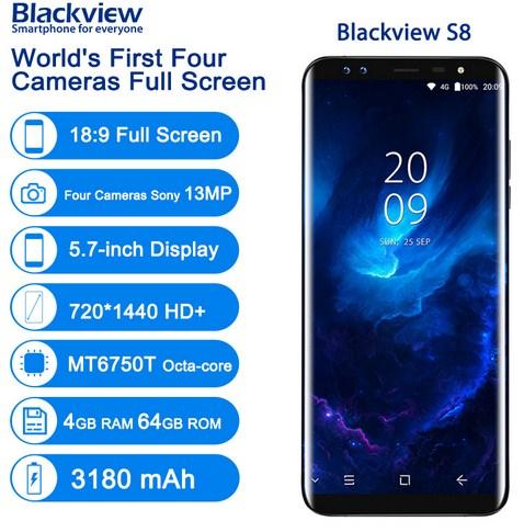 daftar smartphone tanpa bezel harga murah 1 5 jutaan
