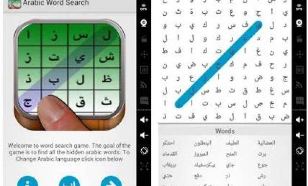 Game Cari Kata Download Game Cari Kata Apk