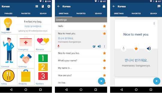 Download aplikasi bahasa korea terlengkap dan terpopuler di android