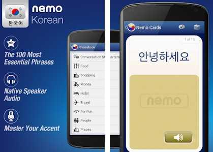 Aplikasi Bahasa Korea Terbaik Offline
