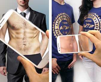 Kamera tembus baju dan tubuh