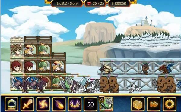 Game Kerajaan Online