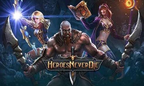 download game moba offline multiplayer
